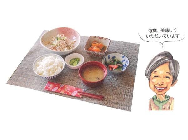 軽費老人ホーム ケアハウス月隈一番館 食事 イラスト